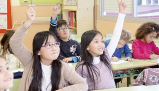 仙台の私立小学校での英語教育【特徴まとめ】