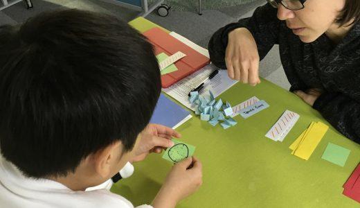 上杉の英語アフタースクール|算数数学のアクティビティ