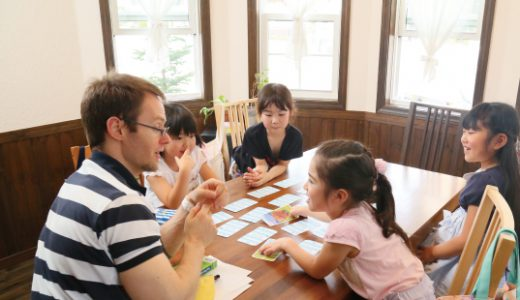 英語を得意にしよう!|「得意」は子へのプレゼント