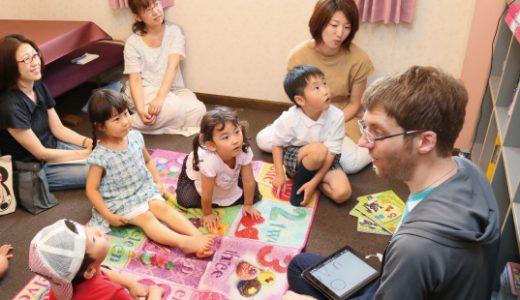 【親子で英会話】子供と学ぶ『英語の遊び方』【2歳〜6歳向け】