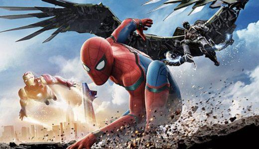 ✨2月のMovie Night✨ 『Spider−Man:Homecoming』のお知らせ