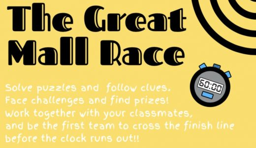 The Great Mall Race 開催のお知らせ❗